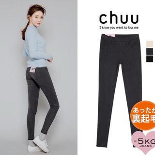 チュー(CHU XXX)のchuu 裏起毛スキニーパンツ −5kg ブラック(スキニーパンツ)