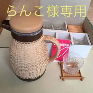 ゾウジルシ(象印)の新品❣️昭和レトロのラタンポットと湯のみのセット(食器)