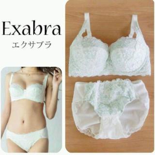 エクサブラ(exabra)のあーと様専用 Exabra deux ワコールエクサブラドゥE65 ブラショーツ(ブラ&ショーツセット)