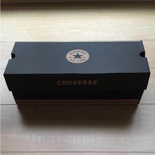 コンバース(CONVERSE)のCONVERSE コンバース空き箱(ショップ袋)