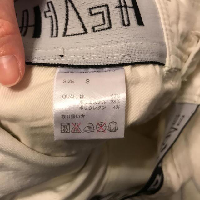 heather(ヘザー)のヘザー パンツ ホワイト レディースのパンツ(スキニーパンツ)の商品写真