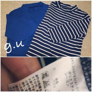 ジーユー(GU)の▽g.u トップス2枚セット(Tシャツ(長袖/七分))