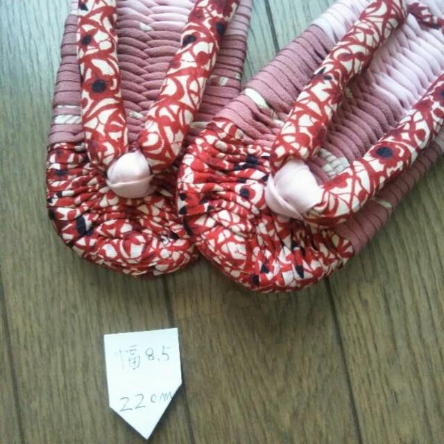 布ぞうり ハンドメイド ピンクグラデーション ハンドメイドのファッション小物(その他)の商品写真