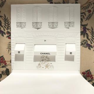 シャネル(CHANEL)の2017 シャネル CHANEL クリスマスカード 非売品(カード/レター/ラッピング)