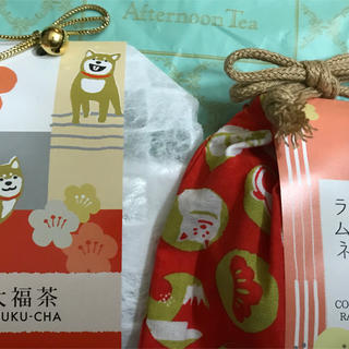 アフタヌーンティー(AfternoonTea)のafternoon tea 大福茶☆カラフルラムネ(菓子/デザート)