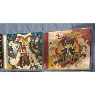 歌い手CD(ボーカロイド)