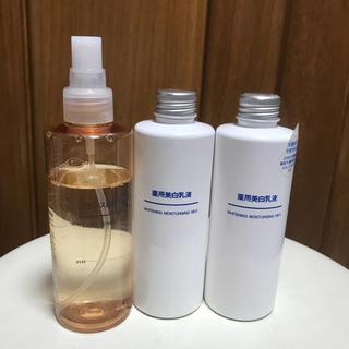 ムジルシリョウヒン(MUJI (無印良品))の無印良品  薬用美白乳液  &  バランス肌用化粧水(化粧水 / ローション)