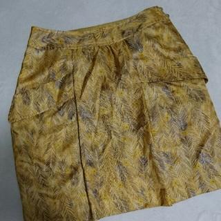 デンドロビウム(DENDROBIUM)のDENDROBIUMのスカート(ひざ丈スカート)