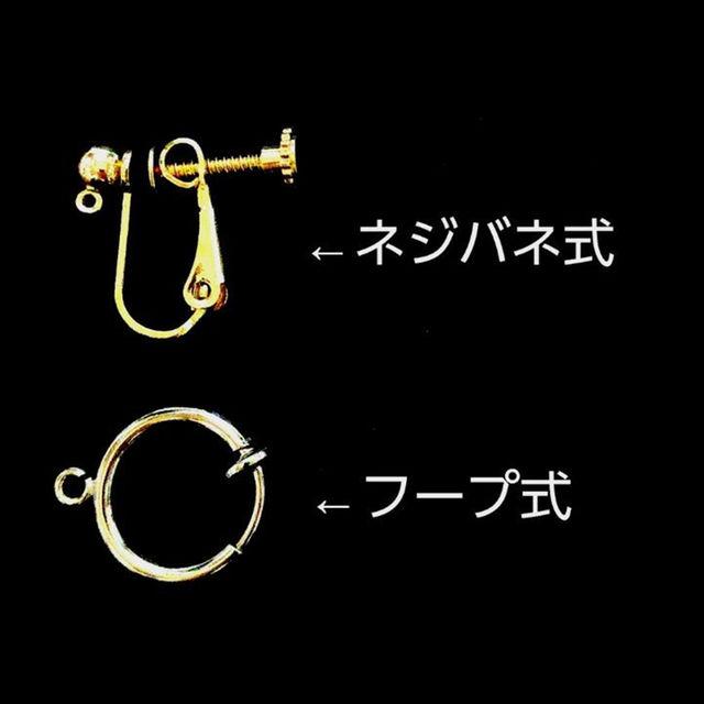コットンパールとブラックスターのピアスorイヤリング ハンドメイドのアクセサリー(ピアス)の商品写真