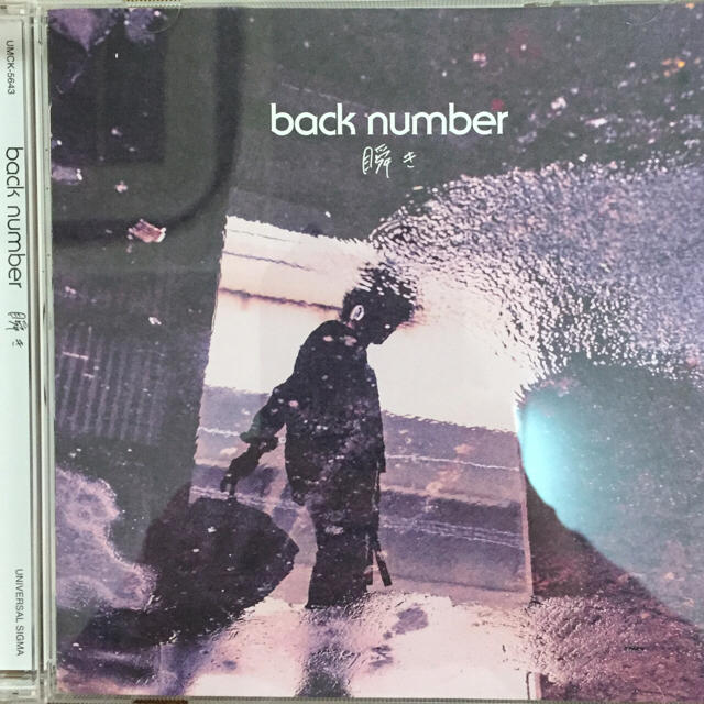 back number 瞬きの通販 by Ayyy...