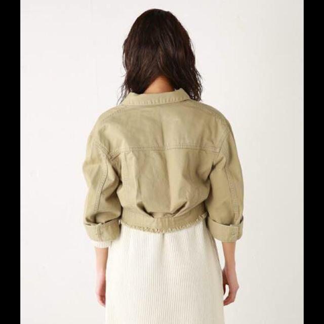 STUDIOUS(ステュディオス)のリムアーク デニムジャケット レディースのジャケット/アウター(Gジャン/デニムジャケット)の商品写真