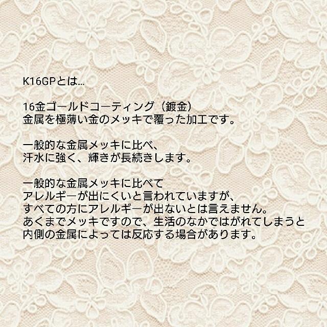 *四月の雪* ふわふわミンクファーとフラワータッセル ベージュ×くすみピンク ハンドメイドのアクセサリー(イヤリング)の商品写真