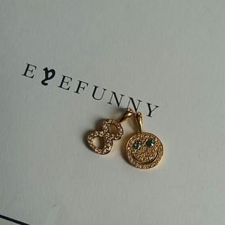 アイファニー(EYEFUNNY)のアイファニー スマイルNo.8ネックレストップ (ネックレス)