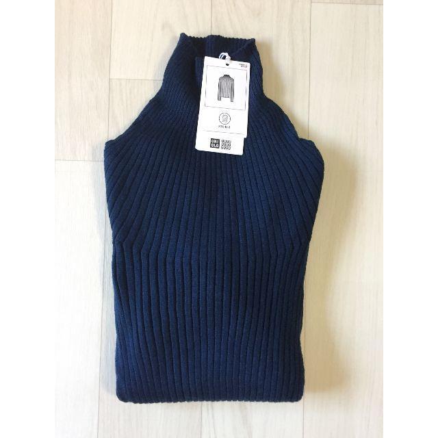 UNIQLO(ユニクロ)のユニクロU 3Dメリノリブモックネックセーター ブルー S 人気 完売 レディースのトップス(ニット/セーター)の商品写真