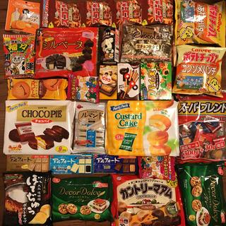 確認用 お菓子 詰め合わせ(菓子/デザート)