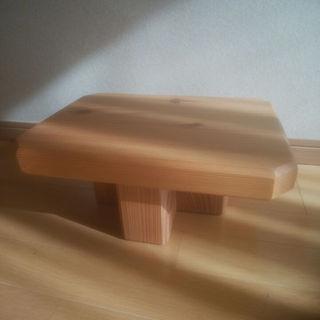 ゆるふわ様専用天然木の花台(杉の木)(花瓶)