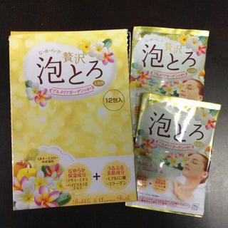 ギュウニュウセッケン(牛乳石鹸)の贅沢 泡とろ 30g×12包(入浴剤/バスソルト)
