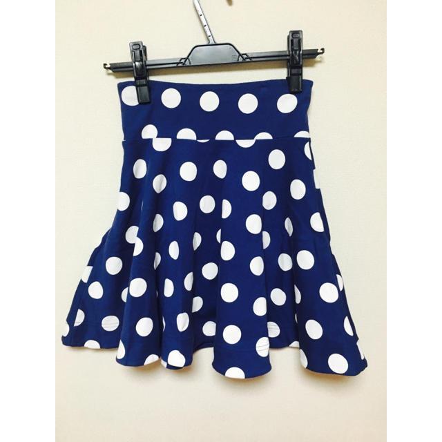 titty&co(ティティアンドコー)のtitty&co. ドット水玉 フレア スカート ネイビー×ホワイト レディースのスカート(ひざ丈スカート)の商品写真