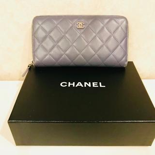 シャネル(CHANEL)のCHANEL シャネル マトラッセ 財布 ウォレット ブルーグレー (財布)