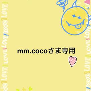 ニコアンド(niko and...)のmm.coco様専用です(Tシャツ(半袖/袖なし))
