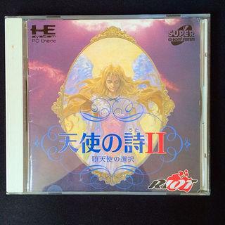 エヌイーシー(NEC)のPCE 天使の詩II(家庭用ゲームソフト)