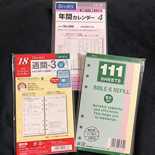 ムジルシリョウヒン(MUJI (無印良品))の2018年度手帳リフィル♡新品未使用(カレンダー/スケジュール)