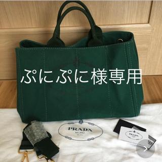 b2c6a1b0a672 プラダ トートバッグ(メンズ)(グリーン・カーキ/緑色系)の通販 4点 ...