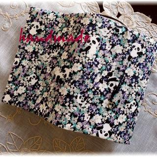 ブックカバー 文庫本●お花畑のパンダ 紫系(その他)