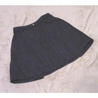 ルイヴィトン(LOUIS VUITTON)のLOUIS VUITTON【デニムスカート】c04026(ひざ丈スカート)