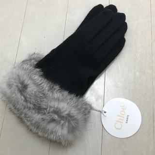 クロエ(Chloe)の【新品未使用】 chloe 手袋(手袋)