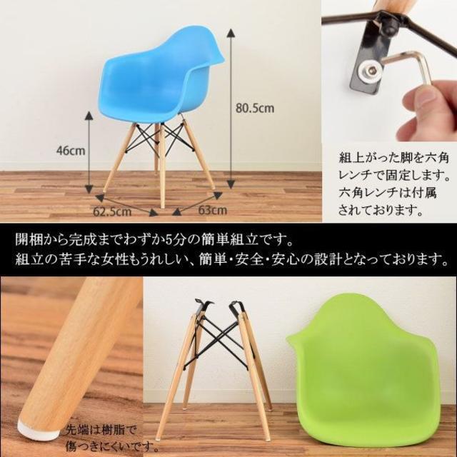 EAMES(イームズ)の送料無料 世界で愛される名作 肘あり木製脚イームズチェアDAW ブラックBK インテリア/住まい/日用品の椅子/チェア(デスクチェア)の商品写真