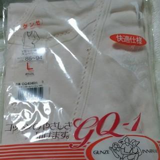 グンゼ(GUNZE)のグンゼ V型七分袖スリーマー Lサイズ(アンダーシャツ/防寒インナー)