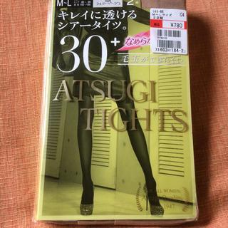 アツギ(Atsugi)の*アツギ シアータイツ シェリーベージュ*M〜L 1足のみ出品(タイツ/ストッキング)