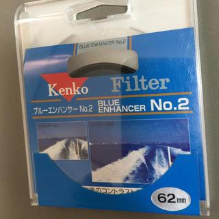 ケンコー(Kenko)の旧ブルーエンハンサー NO.2    62mm(デジタル一眼)