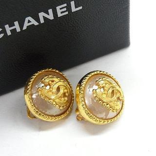 9f15c085ef2a シャネル(CHANEL)のシャネル CHANEL ロゴパールゴールドイヤリング 95A S22240(イヤリング)