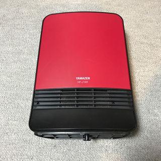 ヤマゼン(山善)のセラミックファンヒーター 山善 HF-J122 赤色(その他)