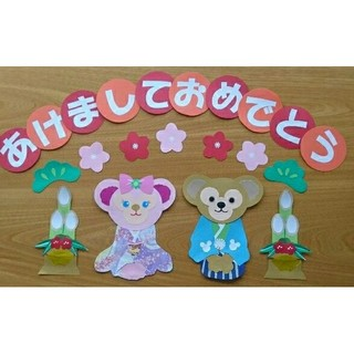 お正月壁面飾り キャラクター風 フリマアプリ ラクマ