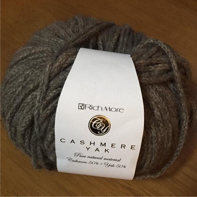 ハマナカ  リッチモア カシミヤヤク  ブラウン ハンドメイドの素材/材料(生地/糸)の商品写真