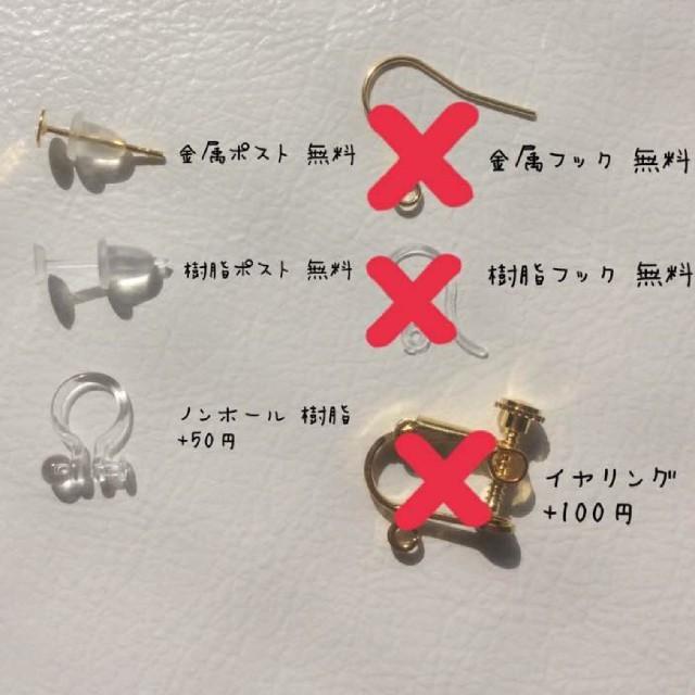 ♡ゴールドビーズで派手目に♡大ぶりデザイン♡No.185 ハンドメイドのアクセサリー(ピアス)の商品写真