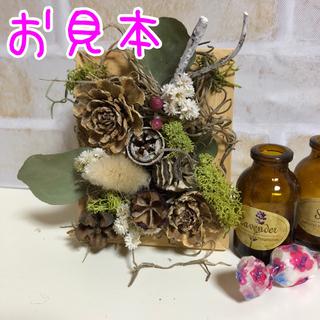 お花の木製ウォールデコL③(ドライフラワー)