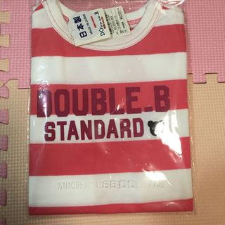 ダブルビー(DOUBLE.B)の【新品未使用】ミキハウス☆ダブルB☆Tシャツ☆110(Tシャツ/カットソー)