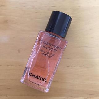シャネル(CHANEL)の新品未使用 シャネル エナメル リムーバー(除光液)