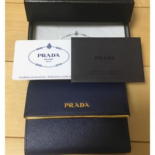 プラダ(PRADA)の♡ 本日削除 早い者勝ち!破格 プラダ 財布 ♡(財布)