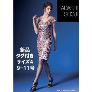 タダシショウジ(TADASHI SHOJI)の【オデット様専用 】Tadashi shoji ピンク×ショコラ ワンピース4(ひざ丈ワンピース)
