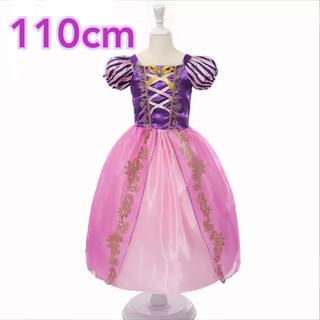 110cm♡ラプンツェル♡ドレス♡ワンピース(ワンピース)