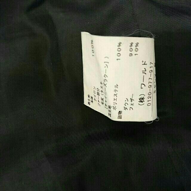 grove(グローブ)のダウンコート 黒 world grove 軽い 暖かい レディースのジャケット/アウター(ダウンコート)の商品写真