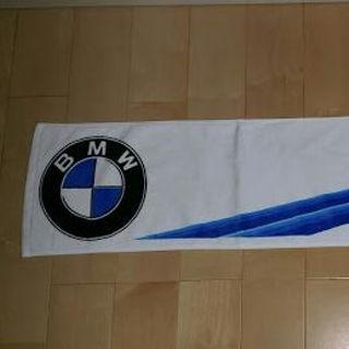 ビーエムダブリュー(BMW)のBMW タオル ディーラー ノベルティ(タオル/バス用品)