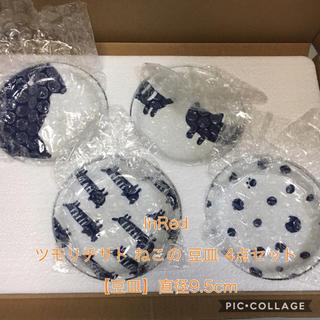 ツモリチサト(TSUMORI CHISATO)の雑誌付録 ツモリチサト 猫 豆皿(食器)