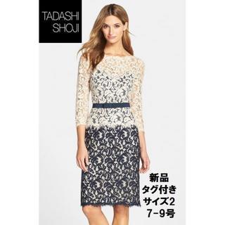 タダシショウジ(TADASHI SHOJI)の【新品タグ付】Tadashi shoji 総レースワンピ サイズ2(小さめ)(ひざ丈ワンピース)