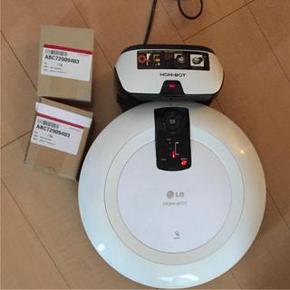 エルジーエレクトロニクス(LG Electronics)のlg hom-bot(掃除機)